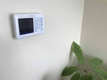 Bengeo – Wireless intruder burglar alarm system